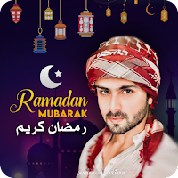 Ramadan Mubarak Photo Frames 2021