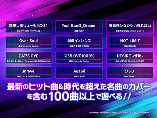 D4DJ Groovy Mix(u30b0u30ebu30dfu30af) 1.3.3 screenshots 9
