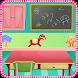 学校はゲームをクリーンアップ - Androidアプリ
