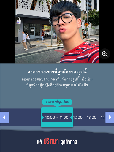 606 1.02 screenshots 12