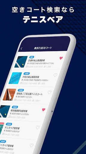 u30c6u30cbu30b9u30d9u30a2 - TennisBear android2mod screenshots 2