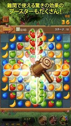 フルーツフォレスト : レインボーアップルのおすすめ画像5