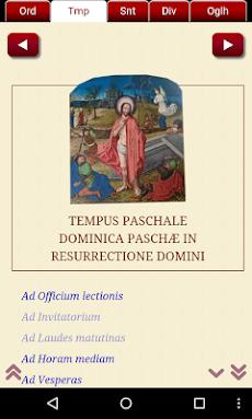 Liturgia Horarum Premiumのおすすめ画像3