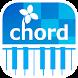 使いやすい、素早く確認できるピアノコード表アプリ - Androidアプリ