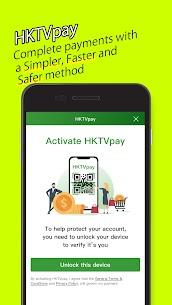 HKTVmall – online shopping 6