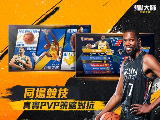 NBAu5927u5e2b Mobile - Carmelo Anthonyu91cdu78c5u4ee3u8a00  screenshots 13