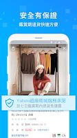 screenshot of Yahoo奇摩超級商城-樂趣生活盡在超級商城