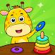 2-3歳児の幼児用ゲーム