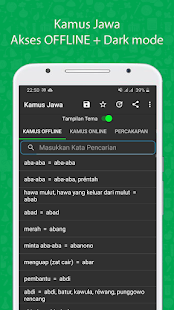 Kamus Jawa Lengkap (Offline) 3.0 APK + Modificación (Unlimited money) para Android
