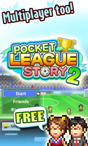 Pocket League Story 2  screenshots 8