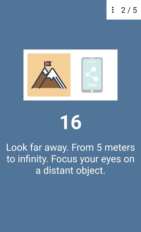 Eye exercises PRO  poster 6
