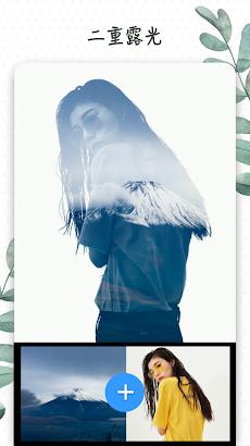 画像編集 - 画像加工、写真加工アプリのおすすめ画像2