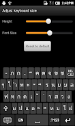 دانلود Keyboard ManMan اندروید