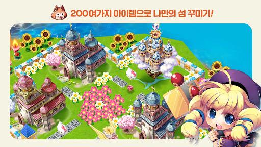ubc14uc774ud0b9uc544uc77cub79cub4dc android2mod screenshots 7
