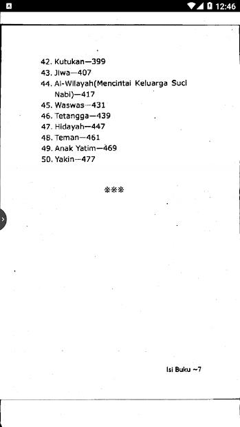 Screenshot Image 12