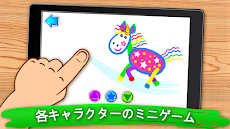 子供のための絵画練習 - 幼児 ゲーム! ベビ 色塗りアプリで お絵かき 動物のおすすめ画像4