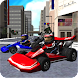アキバカートレーシング - 秋葉原市街地コースを疾走せよ -