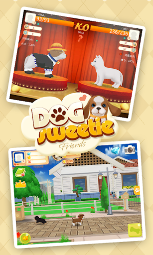 Dog Sweetie Friends screenshots 9