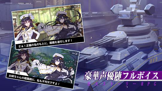 蒼藍の誓い Mod Apk- ブルーオース (Dumb Enemy/Mega Mode) 2