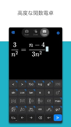 Microsoft 数学ソルバーのおすすめ画像4