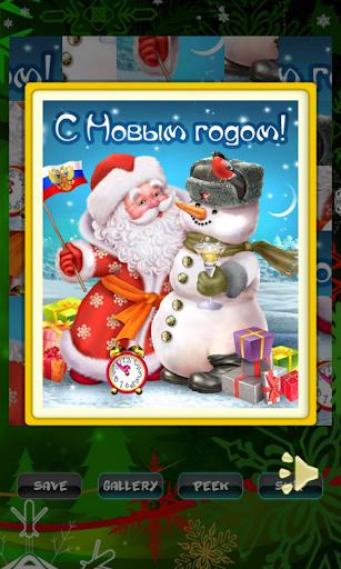 New Year Puzzles apkdebit screenshots 10