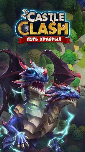 Castle Clash: u0421u0445u0432u0430u0442u043au0430 u0413u0438u043bu044cu0434u0438u0439 screenshots 2