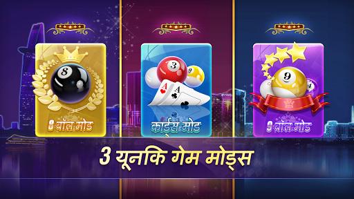 Desi Pool ZingPlay - Card & 8 Ball Billiards 13 screenshots 8