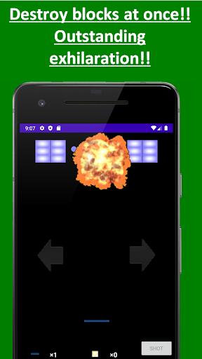 new breakout ~free breakout game~ screenshot 2