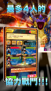 Hack Game 白貓Project apk free