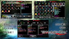 B100X - Auto Dungeon RPGのおすすめ画像3