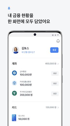 ud1a0uc2a4 android2mod screenshots 1