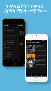 Gursha app: Video Player for Dramas and Live TVs
