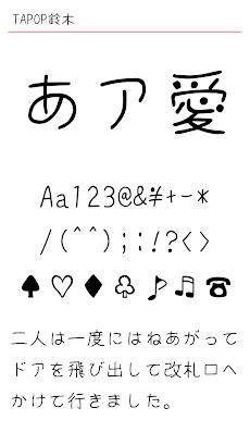 TAPOP鈴木のおすすめ画像3