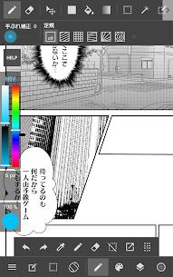 MediBang Paint APK 21.3 (Unlocked) 3