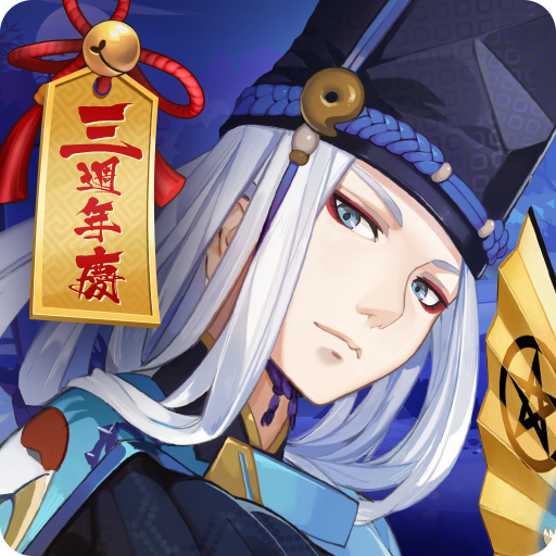 陰陽師Onmyoji - 和風幻想RPG