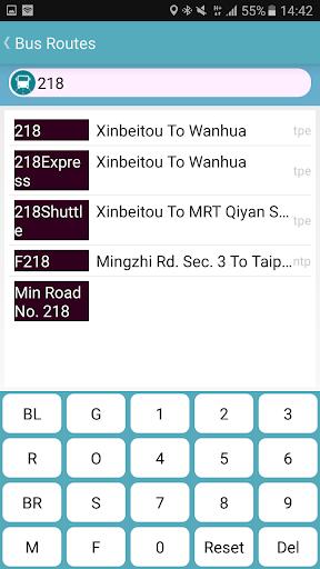 kaohsiung bus timetable screenshot 3