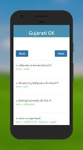 Gujarati Gk 2