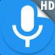 電話の録音器 - Androidアプリ
