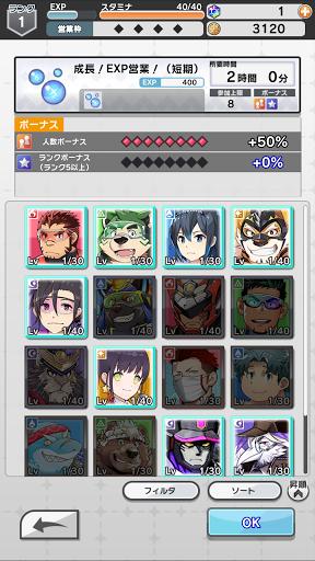 LIVE A HERO android2mod screenshots 6