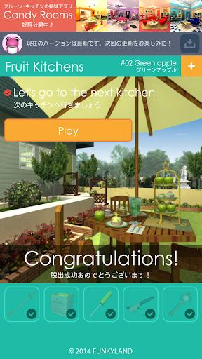 escape fruit kitchens screenshot 3