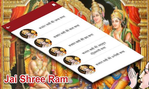 All God Katha Sangrah 1.0 APK + Mod (Unlimited money) untuk android