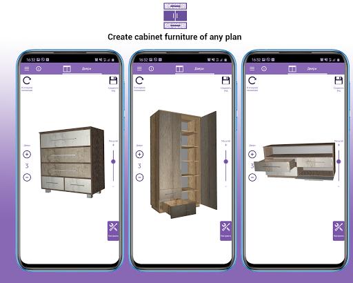 3D Furniture: Calculation 1.1.5 Screenshots 3