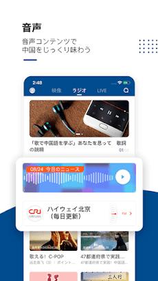 KANKAN_中日通のおすすめ画像3