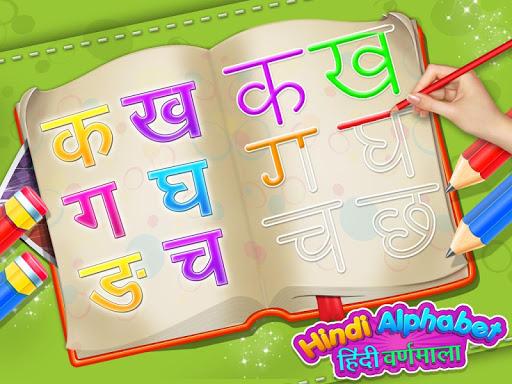 Hindi Alphabets Learning And Writing apkdebit screenshots 8