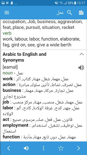 Arabic Dictionary & Translator 8.3.3 Screenshots 5