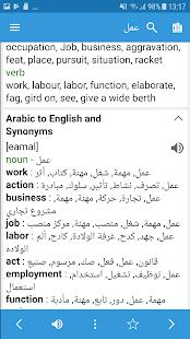 Arabic Dictionary & Translator 8.4.1 Screenshots 5