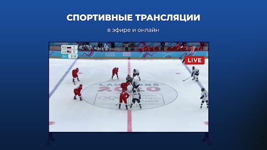 Первый на Android TV 2