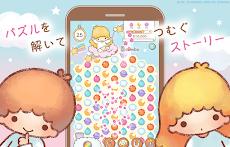 キキ&ララのトゥインクルパズルのおすすめ画像1