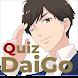 DaiGo Quiz 【非公式】師匠の教えを思い出すアプリ