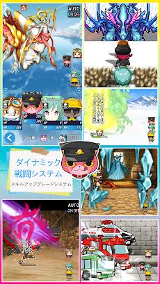 猫勇者RPG : 3DツクールRPGのおすすめ画像3